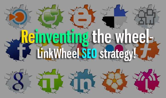 LinkWheel SEO Strategy